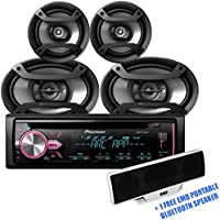 Pioneer DXT-X2969UI Package - DEH-X2900UI CD/USB/AUX MP3 Player Car Receiver + 1 Pair TS-695P 6x9 + 1 Pair TS-165P 6.5 Speakers + 1 Free EMB Portable Bluetooth Speaker