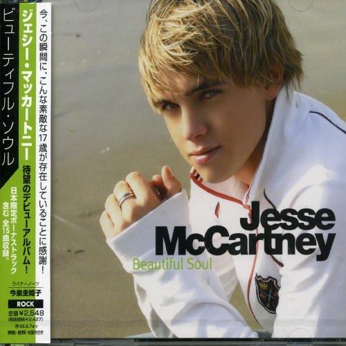 Beautiful Soul by Jesse Mccartney (2004-12-08)