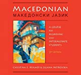 Front cover for the book Macedonian: A Course for Beginning and Intermediate Students by Christina E. Kramer