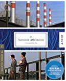 Criterion Collection: An Autumn Afternoon [Blu-ray]