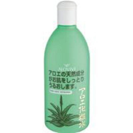 アロヴィヴィ アロヴィヴィアロエ化粧水