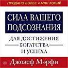 Maximize Your Potential Through the Power of Your Subconscious Mind to Create Wealth and Success [Russian Edition] Audiobook by Joseph Murphy Narrated by Alexey Muzhitskii