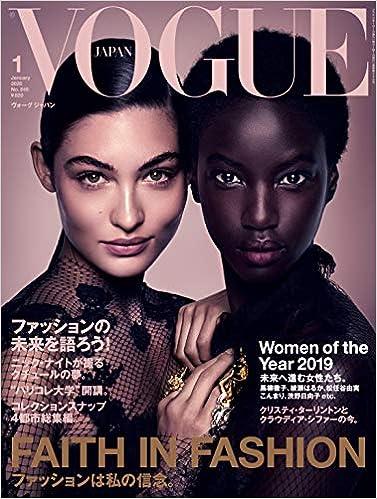 VOGUE JAPAN (ヴォーグジャパン) 2020年1月号