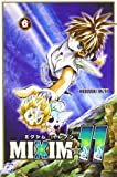 Mixim 11 vol. 6