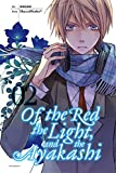 Of the Red, the Light, and the Ayakashi, Vol. 2