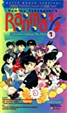 Rumiki Takahashi's Ranma 1/2: Collector's Edition - The OAVs 1 (3 Complete Episodes: Shampoo Sudden Switch! The Curse Of The Contrary Jewel; Tendo Family Christmas Scramble; & Akane vs. Ranma! I'll Be The One To Inherit Mother's Recipes) [Japanese Animation Subtitled In English] [Clamshell Case] [VHS Video]