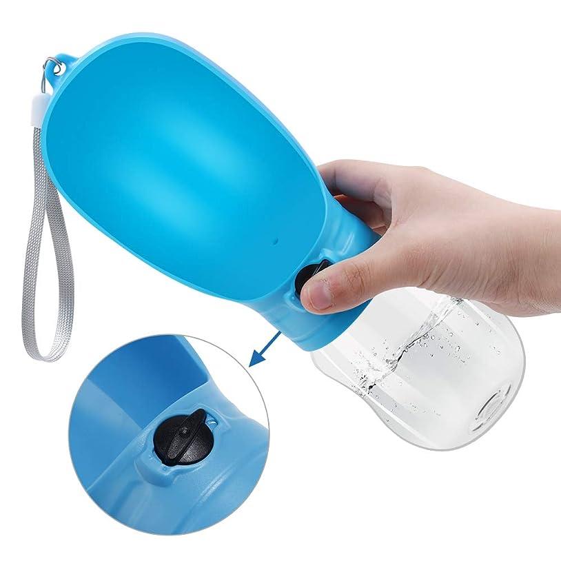 物理学者群集スポークスマンドギーマン 携帯ボトル ペットドリンク Sサイズ ブルー