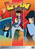 Lupin the 3rd - the Flying Sword (TV Series, Vol. 12)