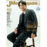 J Movie Magazine Vol.66