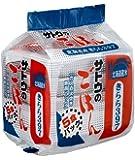 サトウのごはん 北海道産きらら397 5食パック(200g×5P)