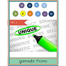 Word Search Book Vol.1: 1,000 Verbs for Daily use (Word Search Games Puzzles) (50 Carefully Designed Word Search with Solution to Twist Your Brain Book 1)