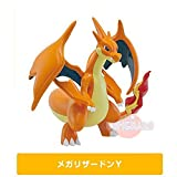 """Official T-Arts Pokemon Takara Tomy 4"""" Charizard Action Figure Toy. Officially Licensed Pokemon toy from Tomy Takara Japan T-Arts division. Not sold in any U.S.A. retail location. Only available in Japan. Japan Exclusive. This is a highly det..."""