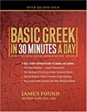 Basic Greek in 30 Minutes a Day, James Found, 0764203363