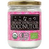 オーガニック エキストラバージン ココナッツオイル 一番絞り 有機JAS 100% 中鎖脂肪酸 COCOCURE 1本