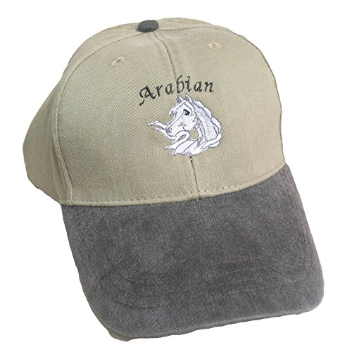 Embroidered Arabian Horse Head Khaki Cap