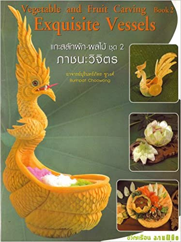 Exquisite vessels vegetable and fruit carving book