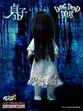Living Dead Dolls Presents 3D Sadako