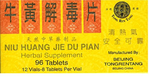 niu-huang-jie-du-pian-96-tablets-1-box