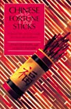 Chinese Fortune Sticks, Zhao Xiaomin and Martin Palmer, 1556709854