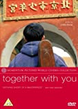 Together With You [DVD] [2003]