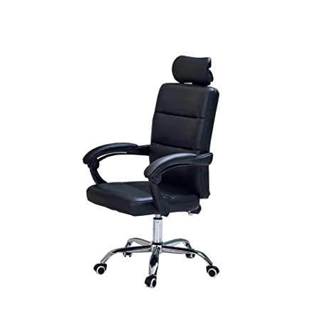 Marvelous Amazon Com Lbymyb Swivel Chair Pu Reclining High Back Gamerscity Chair Design For Home Gamerscityorg