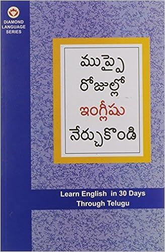 Spoken English Through Telugu Pdf