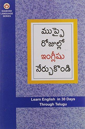 Learn English in 30 Days Through Telugu (Telugu Edition) (Learn English In 30 Days Through Telugu)