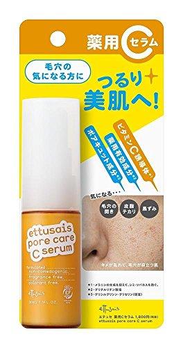 etexyuse Pores Care Serum Medicated C A Shine 30ml [Quasi-drug]