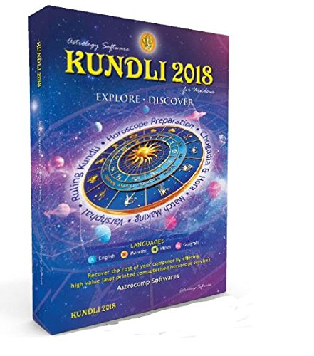 logiciel Kundali et Matchmaking