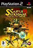 Castle of Shikigami 2 (PS2)