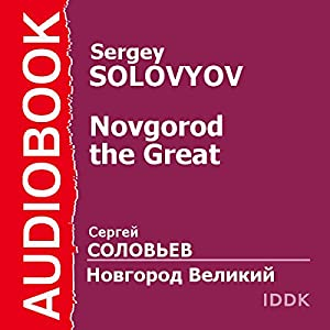 Novgorod the Great [Russian Edition] Audiobook