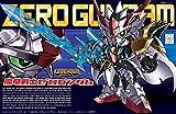 BB Senshi 378 Legend BB Maryuu Kenshi Zero Gundam Plastic Model from New SD Gundam Gaiden Knight Gundam Monogatari