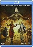 Monkey King 2 [Blu-ray] [Import]