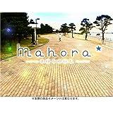 Mahora☆-まほらのほし- [DVD]