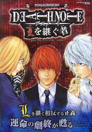 Konami Death Note (Konami Walkthrough Guide - DEATHNOTE)
