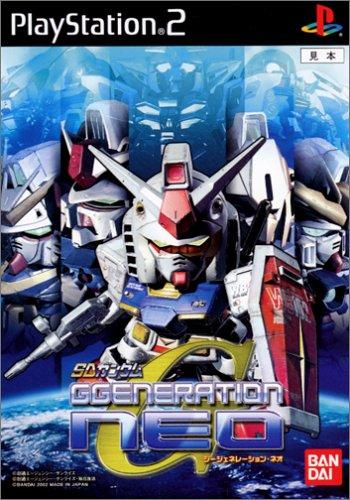 SD Gundam G Generation Neo [Japan Import] (Sd Gundam G Generation)