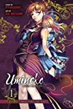 Umineko When They Cry Episode 3: Banquet of the Golden Witch, Vol. 1 by Ryukishi07, Natsumi, Kei (2014) Paperback