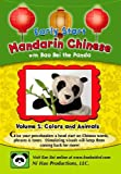 Early Start Mandarin Chinese with Bao Bei - Colors and Animals