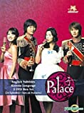 PALACE / PRINCESS HOURS KOREAN DRAMA 9 DVDs with English Subtitles