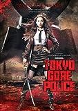 Tokyo Gore Police cover.