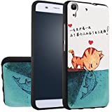 MOONCASE Huawei Y6 Case, [Cat Kissing Fish] 3D Embossed Painting Series Protective Case Cover for Huawei Y6 / Honor 4A Anti-Slip Soft TPU Gel Case