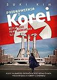 img - for Pozdrowienia z Korei book / textbook / text book