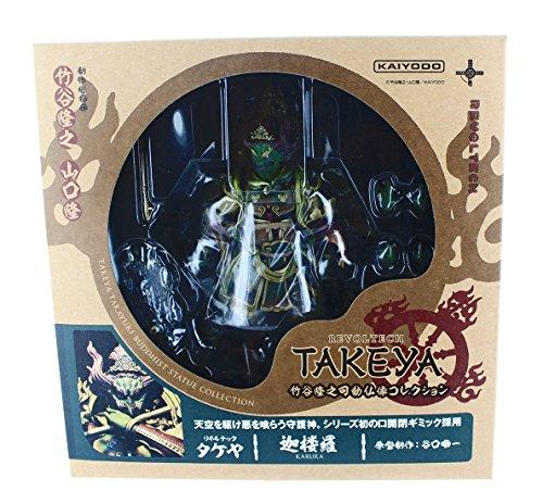 Kaiyodo Takeya Revoltech #016: Karura Action Figure