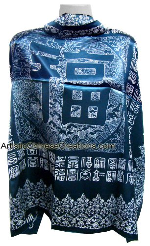 Amazon Chinese Apparel Chinese Clothing Chinese Scarf Good