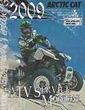 2009 ARCTIC CAT ATV 250 UTILITY, DVX 300 SERVICE MANUAL P/N 2258-363 (156)