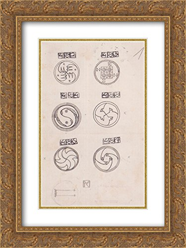 Koloman Moser 2X Matted 18x24 Gold Ornate Framed Art Print 'Designs for Silver brooches'