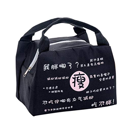 (Jujunshangmao Cute Lunch Bag Reusable Insulated Lunch Box Tote Bag School Office Picnic Use(Black))