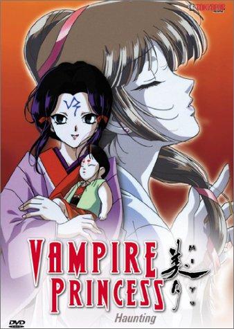 Vampire Princess Miyu - Haunting (TV Vol. 2)