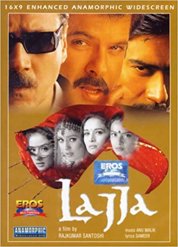 Lajja 2 download full movie