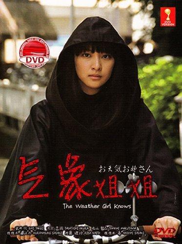 Otenki Oneesan / The Weather Girl Knows (Japanese Drama with English Sub) by Takei Emi